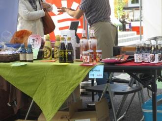 「発酵蔵カフェ かもし堂」の商品
