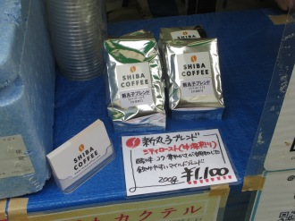 「KOSUGI CURRY」での「SHIBA COFFEE」新丸子ブレンド販売