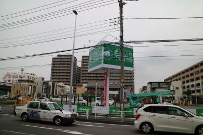今井上町の「武蔵小杉住宅展示場」