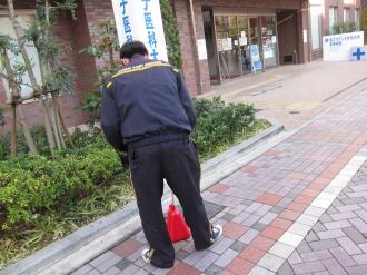 中原郵便局職員の皆さんによる清掃活動