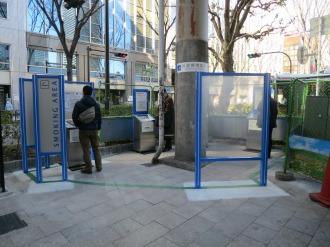 JR武蔵小杉駅ロータリーの指定喫煙所