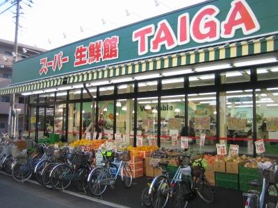 オープン当時のTAIGA川崎中原店