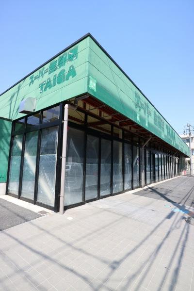 「スーパー生鮮館TAIGA川崎中原店」跡地