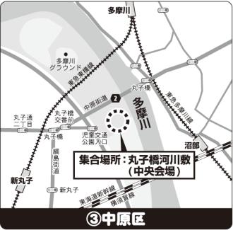 中原区の集合場所マップ