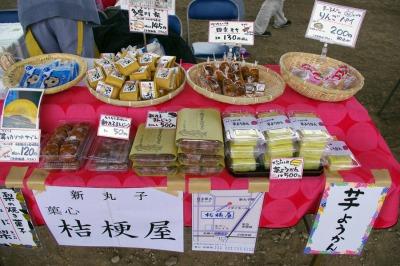 和菓子の販売