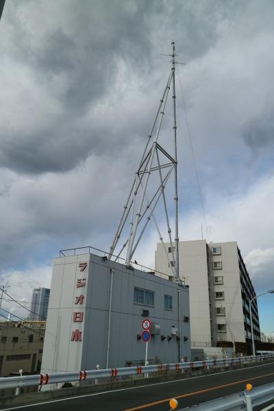 「アール・エフラジオ日本 川崎幸放送局」(送信所)