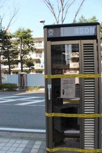 南武沿線道路の南北にあった電話ボックス