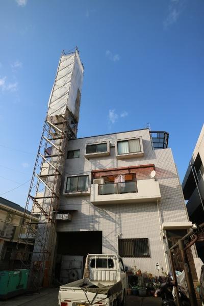 「天神湯」煙突の解体・短縮工事