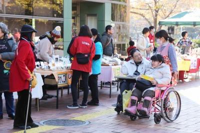 障害者福祉施設自主製品販売