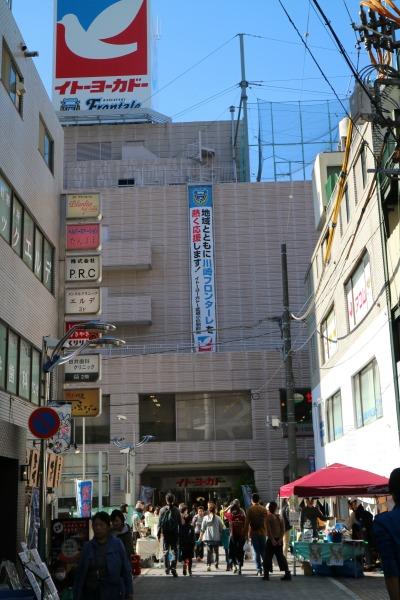 武蔵小杉駅前通り商店街の「第2回小杉てづくり市」