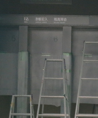 1階のATM