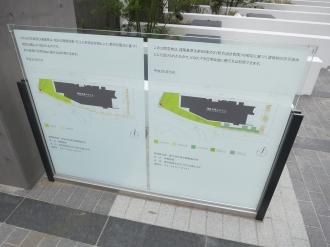 公開空地の表示