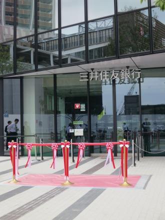 三井住友銀行武蔵小杉支店