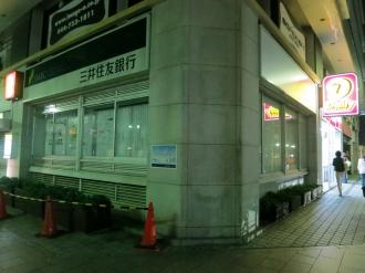 閉鎖された小杉ビルディング地下1階の旧店舗