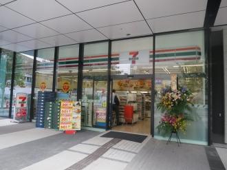 「セブンイレブン川崎武蔵小杉駅前店」