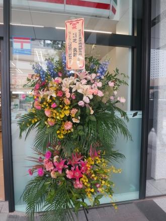 東京機械製作所からの祝い花