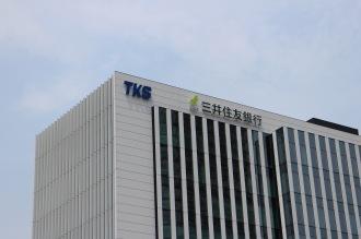 最上部に残された「TKS」のロゴ