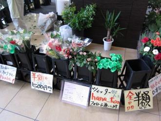 「花風船」の生花