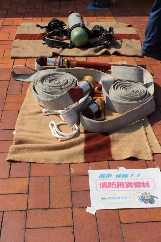 消防用資機材の展示・体験