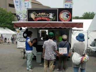神奈川県内牧場のアイス販売
