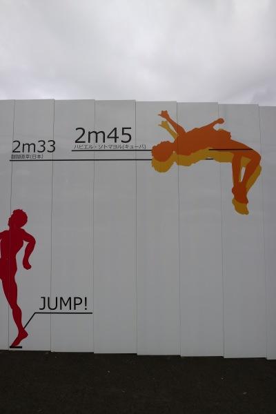 走り高跳びの世界記録・日本記録