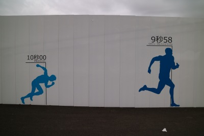 100m走の世界記録と日本記録