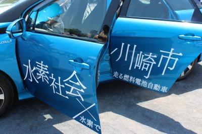 燃料電池車「MIRAI」