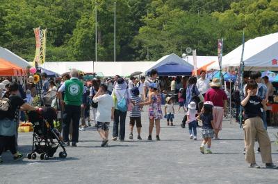 「川崎市畜産まつり」「花と緑の市民フェア」が開催された等々力緑地