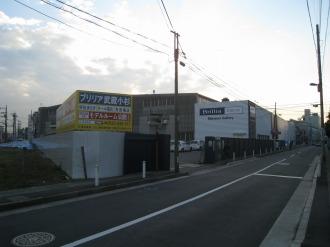 第二工場とモデルルーム