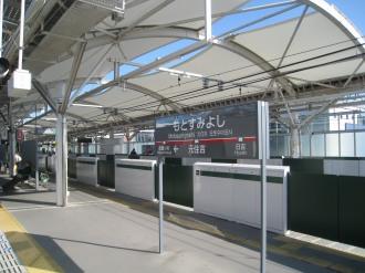 元住吉駅の新駅舎ホーム