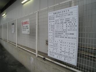 (仮称)東急武蔵小杉駅ビル計画の公示