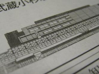 東急武蔵小杉駅ビルの図面(タウンニュース中原区版より)