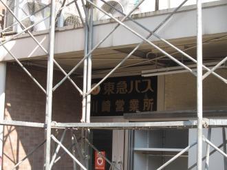 川崎営業所の入口