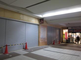 東急武蔵小杉駅構内の「日本橋屋」オープン予定地