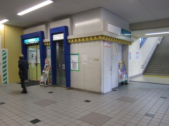 東急武蔵小杉駅構内のみずほ銀行ATM閉鎖