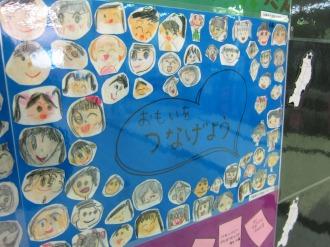 小学生たちの応援メッセージ