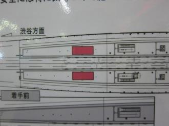 階段およびエスカレーターの設置図