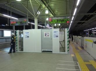 東急武蔵小杉駅の渋谷・目黒方面ホーム