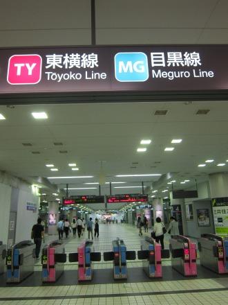 東急武蔵小杉駅の改札口