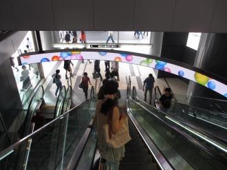 「渋谷ヒカリエ」の副都心線渋谷駅への入口