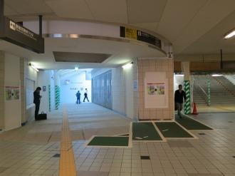 東急武蔵小杉駅1階コンコース