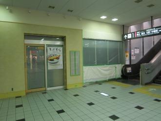 東急武蔵小杉駅構内の「しぶそば」オープン予定地