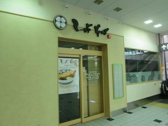東急武蔵小杉駅改札内の「しぶそば」