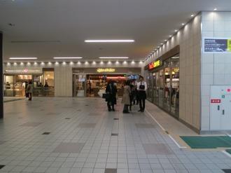 プレオープンした武蔵小杉東急スクエアの先行店舗