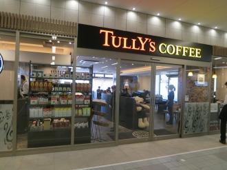 「タリーズコーヒー」