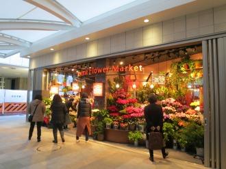 重複店舗となる「青山フラワーマーケット」