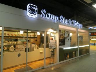 従来型のイートイン型「Soup Stock Tokyo」