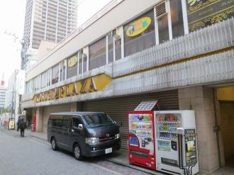 武蔵小杉駅南口地区西街区の「KOSUGI PLAZA」