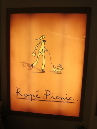 「Rope' Picnic」ウイング高輪店