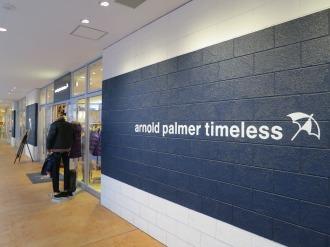 たまプラーザテラスの「arnold palmer timeless」